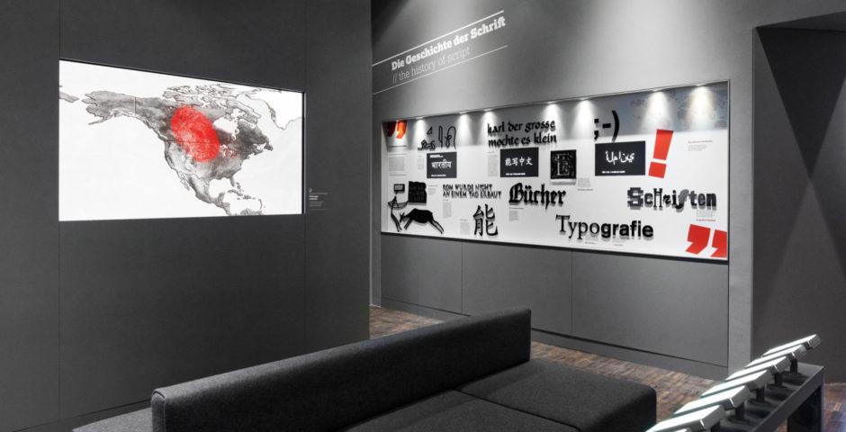 Anstellungsgestaltung und Corporate Design für das Internationale Zeitungsmuseum und Medien Museum in Aachen, wesentlich visuelle kommunikation