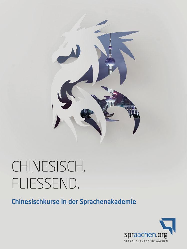 Spraachen. Corporate Design. Logentwicklung, Kampagnenentwicklung, Webdesign für die Sprachenakademie Aachen, wesentlich. visuelle kommunikation